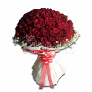 Send Fresh Red Roses Premium Quality Luxury Bunch of 150 Red Roses
